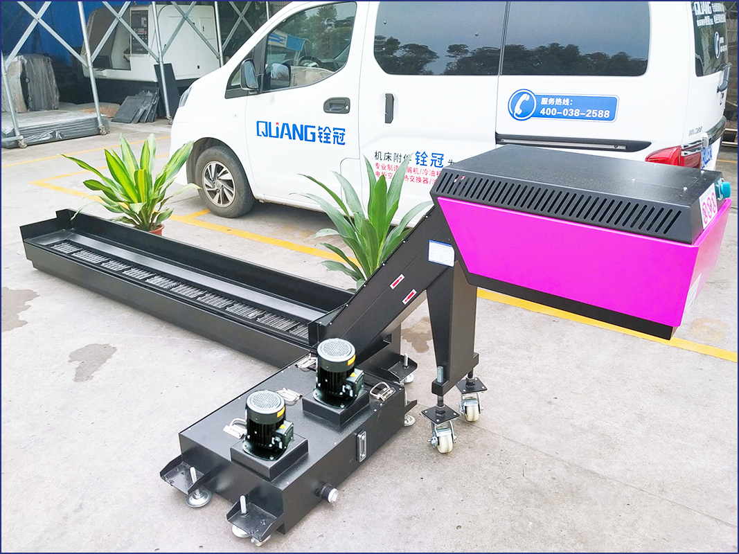 排屑机新款设计提高安全性能,铨冠机床排削器再次升级