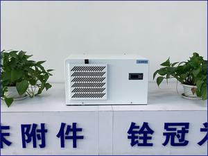 柜式置顶电柜空调QG-JK-150AD?【皇冠会员手机登岸网址制冷设备】