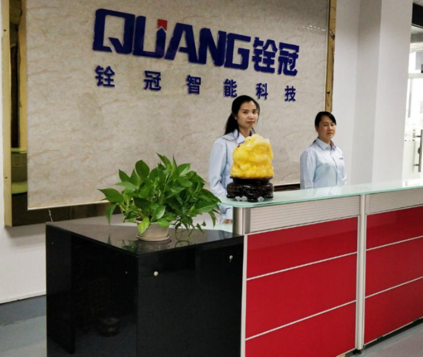 优德88官方中文版大品牌官网,七大好处让您购的放心,QG正品防冒必究!