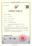 电柜空调专利