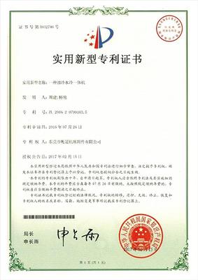 油冷机专利
