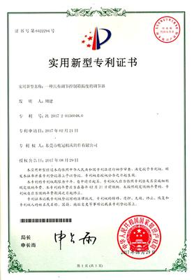 调理控制温器专利