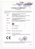 铨冠产品CE认证